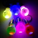 【光るおもちゃ】ディズニー電球ライトKH 12個入【光るおもちゃ 光るペンダント 光り物玩具 光りもの玩具 縁日 お祭り…