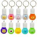 【光るおもちゃ】ディズニーピカピカ電球キーホルダー 20個入【光るおもちゃ 光るペンダント 光り物玩具 光りもの玩具…