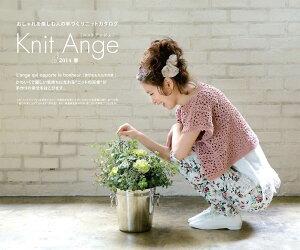 【2014ss-knitange】KnitAnge「ニットアンジェ」春夏カタログ(非売品)