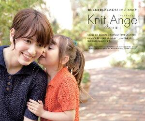 【2014s-knitange】KnitAnge「ニットアンジェ」夏カタログ(非売品)