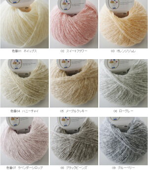 【360】WHIPS(ホイップス)[アクリル58%ナイロン30%毛12%並太-極太40g玉巻(約160m)全9色]毛糸ピエロ♪編み物/手編み/手芸