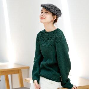 【214】ソフトメリノ《色番1-19》[毛(メリノウール)100%並太40g玉巻(約85m)全22色]毛糸ピエロ♪編み物手編み手芸けいと