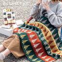 10/22再販スタート【K214B】ブランケットKIT[使用糸/カギ針/編み図]ソフトメリノ・カプリス/数量限定/返品不可