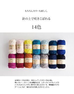 【527】純毛並太・2[毛(防縮ウール)100%並太40g玉巻(約72m)全14色]毛糸ピエロ♪編み物/手編み/手芸