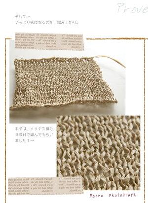 【P20倍】\プロバンス全品GOGO!!/【612】Amian(アミアン)[和紙100%並太-極太40g玉巻(約86m)全10色]プロバンスシリーズ毛糸編み物手編み手芸