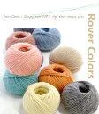 【642-2】rover -colors-(ローバー カラーズ)色番11-20[毛100%(ウルグアイウール使用) 極太 40g玉巻(約56m) 全10色]毛糸ピエロ♪プロバンスシリーズ/編み物/手編