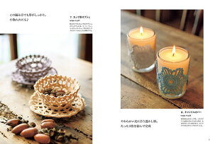 \P10倍/【A-461】固まる糸!HEAT+で編む雑貨本毛糸ピエロ♪編み物手編み手芸