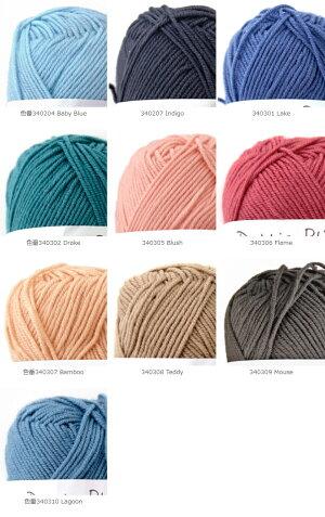 【840】BabyCashmerino(ベビーキャッシュメリノ)色番340002-340310[ウール55%アクリル33%カシミヤ12%合太約50g玉巻(約125m)全23色]編み物/手編み/手芸/毛糸/けいと