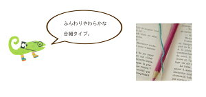 【811】ChameleonCamera(カメレオンカメラ)ソリッドカラー《単色》[毛(防縮ウール)75%・ナイロン25%合細95-100g玉巻(約420m)全10色]毛糸