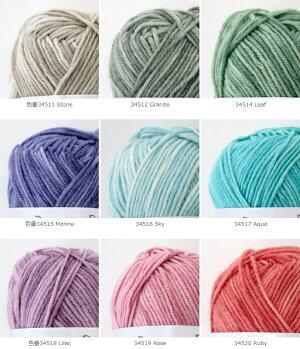 【841】BabyCashmerinoTonals(ベビーキャッシュメリノトーナルズ)[ウール55%アクリル33%カシミヤ12%合太約50g玉巻(約125m)全18色]編み物/手編み/手芸/毛糸/けいと/デビーブリス