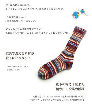 【677】ChameleonCamera(カメレオンカメラ)[毛(防縮ウール)75%ナイロン25%合細95-100g玉巻(約420m)全15色]毛糸ピエロ♪毛糸編み物手編み手芸