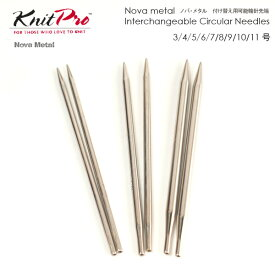 【KPNM-1】Knit Pro(ニットプロ)ノバ・メタル 付け替え可能輪針 3号ー11号