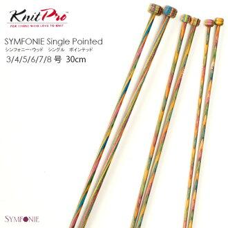 针织和钩编和缝纫编织 Pro ニットプロ) 交响乐,木针 30 厘米 3,到 8 号