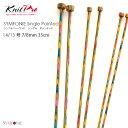 【KPSW35-2】Knit Pro(ニットプロ)シンフォニー・ウッド 棒針 35cm 14号ー8ミリ毛糸ピエロ♪編み物/手編み/手芸
