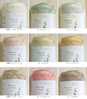 【317】Carta(カルタ)-手紙-[綿90%絹10%合太40g玉巻(約122m)全15色]毛糸ピエロ♪編み物/手編み/手芸