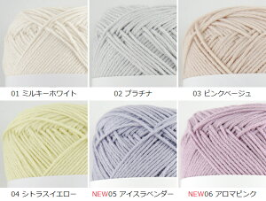 【317】Carta(カルタ)-手紙-[綿90%絹10%合太40g玉巻(約122m)全12色]