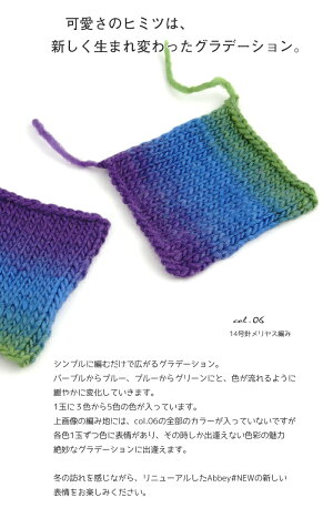 【343N】Abbey(アビー)#NEW[毛100%極太40g玉巻(約60m)全9色]トリコ毛糸ピエロ手芸毛糸編み物手編み