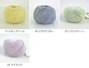 【351】orgabitsOne(オーガビッツワン)[綿100%(内オーガニックコットン10%)合太40g玉巻(約130m)全18色]毛糸ピエロ♪手芸編み物手編み