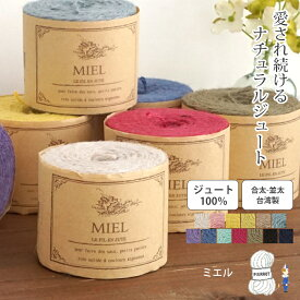 【808】MIEL(ミエル)[黄麻 100% 合太-並太 110g玉巻(約110-120m)全13色]
