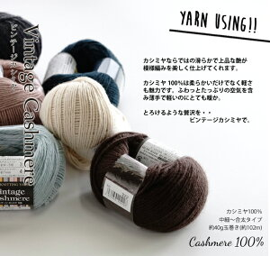 【K533MF】カシミヤマフラーキット初心者向け[毛糸4玉/棒針8ミリ/(なわ編み・とじ針・カギ針)セット/編み図/編み方DVD]毛糸ピエロ/編み物/手編み/手芸/けいと