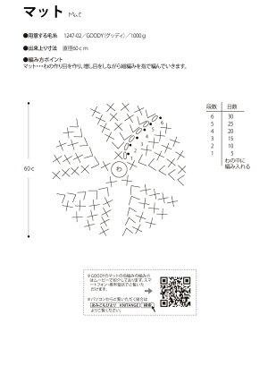 【1247】GOODY(グッディ)[毛(英国ロムニーウール)100%900g〜1100g(約45m〜55m)全2色]毛糸ピエロ♪編み物/手編み/手芸