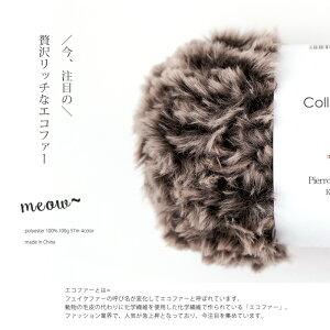 \P10倍/【SU003】CATYARN(キャットヤーン)[ポリエステル100%超極太100g玉巻き(約57m)全4色]毛糸ピエロ♪編み物手編み手芸エコファー