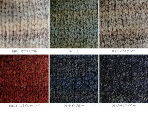 【815】NORN(ノルン)[毛49%アクリル48%ポリアミド3%超極太100gカセ(約60m)全6色]毛糸ピエロ♪編み物/手編み/手芸