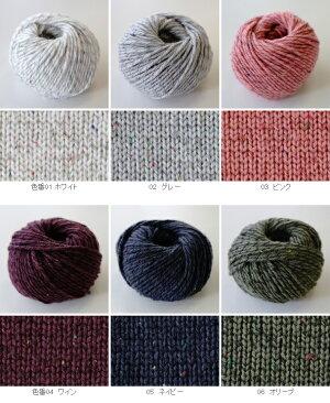 【388】OliverNep(オリバーネップ)[アクリル85%・毛10%・ポリエステル5%極太40g玉巻(約50m)全6色]毛糸ピエロ♪編み物/手編み/手芸