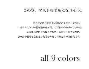 【1288】Boomarble(ブーマーブル)[毛100%超極太100g玉巻(約87m)全9色]