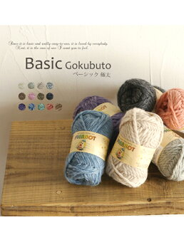 Wool clown ♪ very heavy knitting, crochet and sewing basic