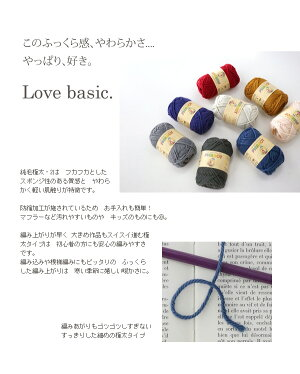 【K538-B】純毛極太・2のケーブル編みマフラーキット全11色[毛糸6玉・マフラー専用編み針12号・なわ編み針・編み図]毛糸ピエロ♪編み物/手編み/手芸