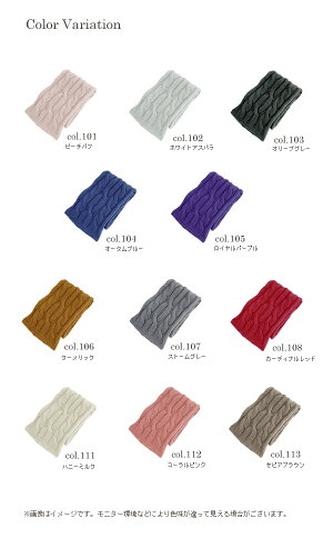 \送料込★マフラーKIT/【K538-B】純毛極太・2のケーブル編みマフラーキット全11色[毛糸6玉・マフラー専用編み針12号・なわ編み針・編み図]毛糸ピエロ♪編み物/手編み/手芸
