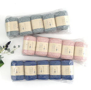 【FG756】ベーシックコットンカラーズ1袋=5玉入り[綿100%合太-並太30g玉巻(約55m)全13色]