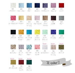 【G675】コットン・ニィート色番631-706[綿100%並太-極太40g玉巻(約53m)全31色]毛糸ピエロ♪編み物手編み手芸