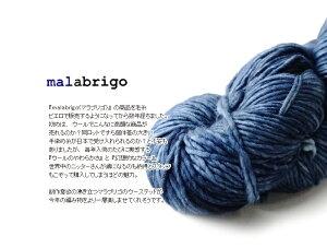 【421】MALABRIGO(マラブリゴ)Worsted(ウーステッド)《単色カラー》[毛(メリノウール)100%並太-極太約100gカセ(約192m)全16色]毛糸ピエロ♪編み物/手編み/手芸