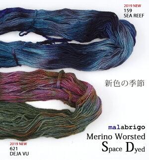 【421】MALABRIGO(マラブリゴ)Worsted(ウーステッド)《段染めカラー》[毛(メリノウール)100%並太-極太約100gカセ(約192m)全19色]毛糸ピエロ♪毛糸編み物手編み手芸