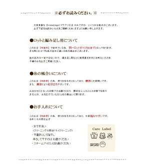 【421】MALABRIGO(マラブリゴ)Worsted(ウーステッド)[毛(メリノウール)100%並太-極太約100gカセ(約192m)全18色]毛糸ピエロ♪編み物/手編み/手芸