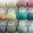 【425】Pochette(ポシェット)[綿50%毛50%(防縮メリノウール)中細-合太40g玉巻(約120m)全13色]毛糸ピエロ♪編み物/手編み/手芸
