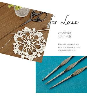 【TO-1】カギ針&レース針22本セット専用ケース付き毛糸ピエロ♪編み物/手編み/手芸