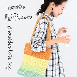 △0の付く日に新作更新♪△665bagショルダートートバッグバッグショルダートートレディース手編み