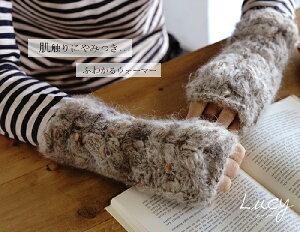 【810】Lucy(ルーシー)[アクリル78%モヘヤ12%ポリエステル10%超極太100g玉巻(約200m)全7色]毛糸ピエロ♪編み物/手編み/手芸