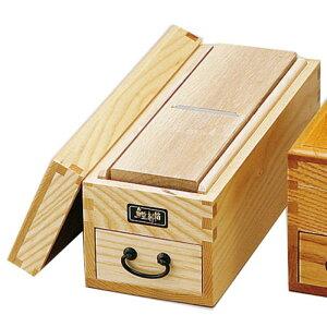 お得です!割引クーポン!SALE!Temahima-Kobo 鰹節削箱 *単箱入 てまひま工房 天然素材と心を紡ぐ Temahima-koboキッチン チュラル ソロ キャンプ ランチ 新生活 食卓 キッチン用品 新生活応援セール