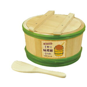 お得です!割引クーポン!SALE!手作り味噌用熟成桶 約1.5kg用 てまひま工房 天然素材と心を紡ぐ Temahima-koboおけ 日本製 木製 高級 ギフト プレゼント おうち時間 道具 キッチン用品 ナチュラル 和