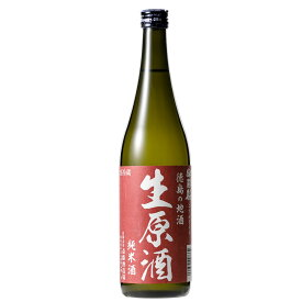 御殿桜 純米生原酒720ml