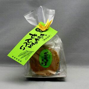 だだちゃ豆せんべい 2枚×8袋入り だだちゃ豆 山形 東北 庄内 ギフト お土産 せんべい