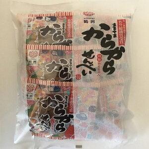 からからせんべい 特製おもちゃ入り 山形 東北 庄内 ギフト お土産 せんべい おもちゃ 銘菓