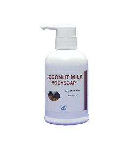 タイ感覚 ココナッツミルク ボディソープ ココナッツオイル ヤシ油 しっとり ココナッツ ヤシ やし 椰子