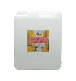 水溶性 まったり マッサージリキッド しっかりマッサージ 5L タオルの洗濯が楽 簡単 スリミング グリセリン エステ リラクゼーション