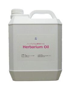 後藤技術研究所 ハーバリウムオイル #380 注ぎ口付き 4L 高純度 高透明性 ミネラルオイル 流動パラフィン 送料無料