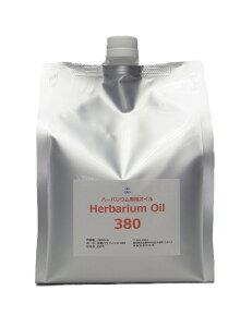 後藤技術研究所 ハーバリウムオイル #380 2L アルミパック 高純度 高透明性 ミネラルオイル 流動パラフィン 送料無料